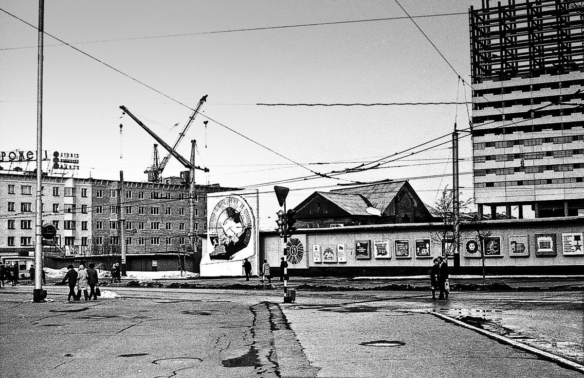 раз днем фото старого мурманска улица дружбы всегда будем